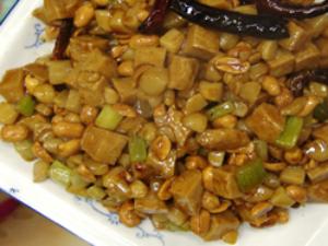 Kungpao Gluten Chicken (L)