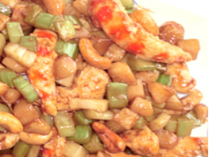 Shrimp w/ Cashew (L)
